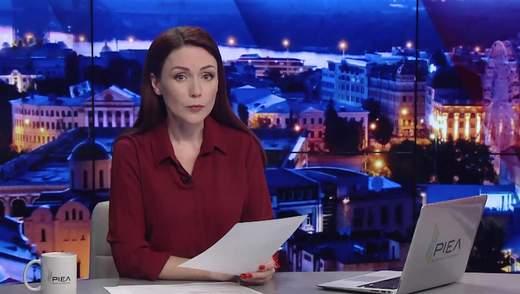 Выпуск новостей за 19:00: ДТП с украинцами в Чехии. Мир, в протестах