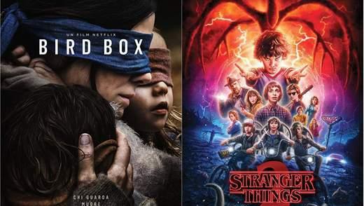 """""""Пташиний короб"""", """"Дивні дива"""" та інші: Netflix назвав найпопулярніші фільми і серіали 2019 року"""