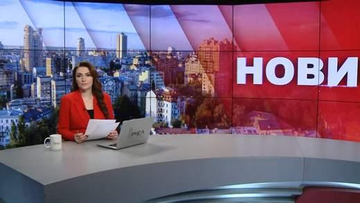 Выпуск новостей за 9: 00: потери на фронте. Взрыв в Киеве