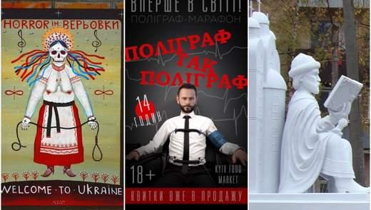 Самые смешные мемы недели: Horror Веревки, полиграф так полиграф, памятник Ярославу с AliExpress