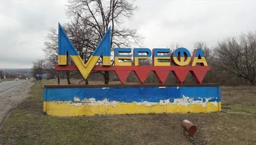 Як непрості 90-ті об'єднали жінок, які сьогодні успішно керують містом на Харківщині