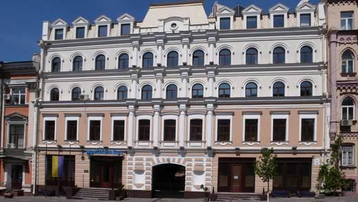 """Хозяйственный суд Киева вынес решении относительно бренда """"Корвалол Corvalolum"""""""