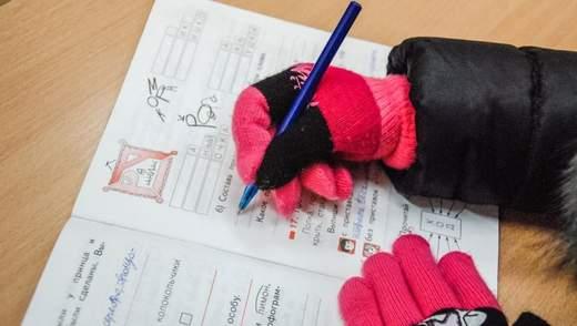 На Харьковщине продлили осенние каникулы: все школы города остались без отопления