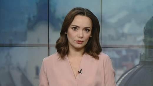 Выпуск новостей за 14:00: Похищение материалов по Майдану. ДТП на Львовщине
