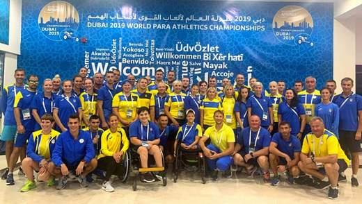 Украинские паралимпийцы установили 6 мировых рекордов на Чемпионате мира по легкой атлетике