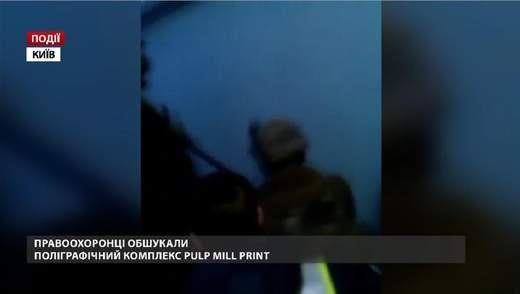 Правоохранители обыскали полиграфический комплекс PULP MILL PRINT