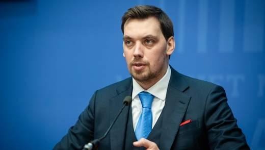 Гончарук объявил открытие программы финансирования украинских стартапов