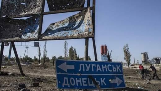 Особливий статус Донбасу: підводні камені закону