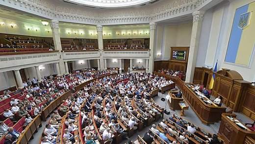Отмена депутатской неприкосновенности: что на самом деле приняли парламентарии