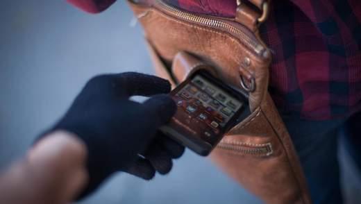 Вкрали смартфон: що робити та як його відстежити