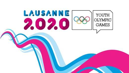 Зимові Юнацькі Олімпійські ігри 2020: хто представить Україну
