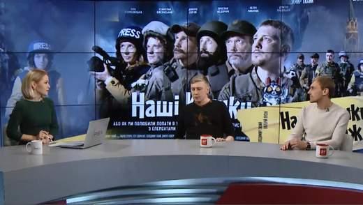 """На війні немає часу боятися смерті, – відверте інтерв'ю з акторами фільму """"Наші котики"""""""