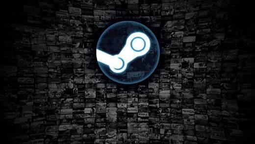 Steam встановила новий рекорд за кількістю користувачів онлайн