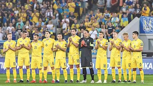 Збірна України хоче провести вдома два матчі перед Євро-2020 – названо міста