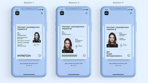 Електронний паспорт України: Федоров показав дизайн