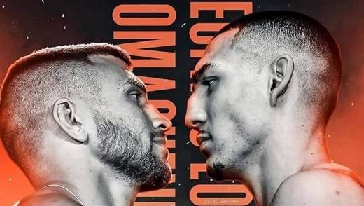 Ломаченко – Лопес: боксери домовилися провести бій 17 жовтня