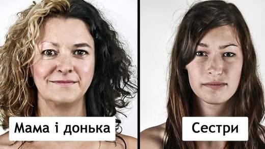Одно лицо: фотограф совместил портреты членов семьи, чтобы показать невероятную силу генов