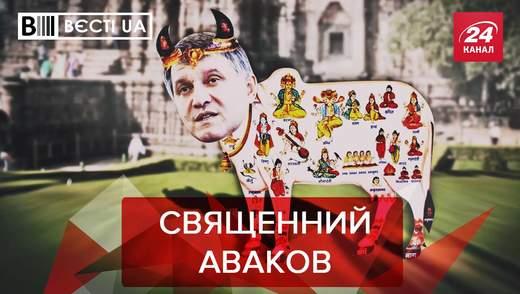 Вєсті.UA: Чому Зеленський скликає Раду. Рабінович подався в діджеї