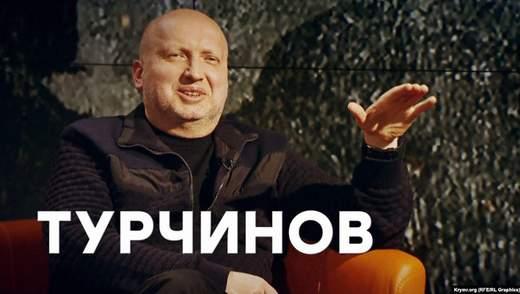 Як почалася окупація Криму: ексклюзивні деталі від Турчинова