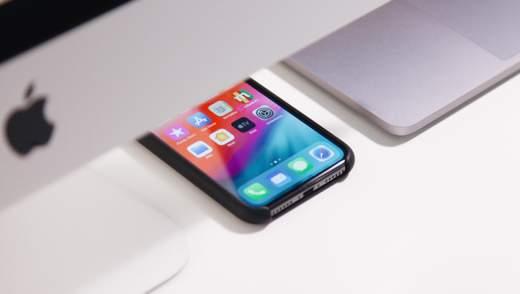 Нова iOS 14 отримає низку корисних функцій: деталі