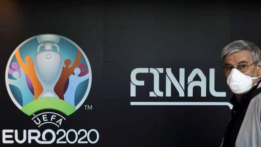 Перенос Евро-2020, приостановка украинского футбола и другие новости спорта 17 марта