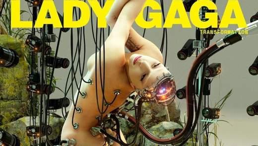 Леди Гага полностью обнажилась для провокационной съемки: фото 18+