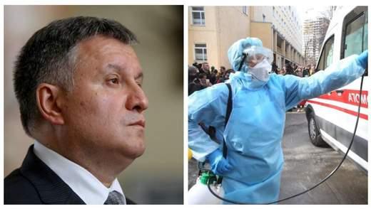 Карантин в Україні: мета, наслідки і до чого тут Аваков