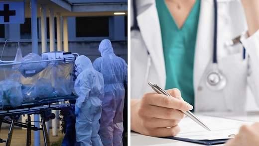 Главные новости 24 марта: 100 случаев коронавируса в Украине и почасовая оплата врачам
