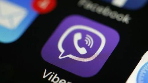 Viber-канал Минздрава о коронавирусе взломали: что произошло на самом деле