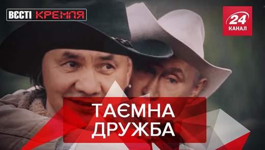 Вєсті Кремля. Слівкі: Коронавірус в адміністрації Путіна. Пиня самоізолювався