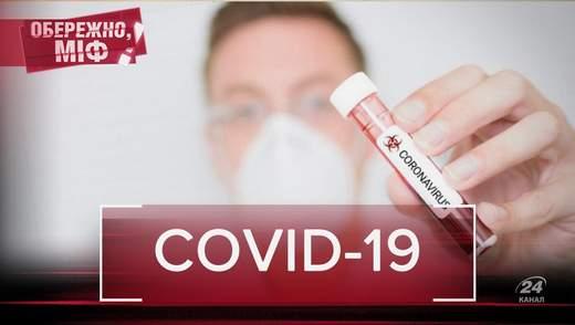 Алкоголь, чеснок и высокая температура: мифы о коронавирусе, которые удивят