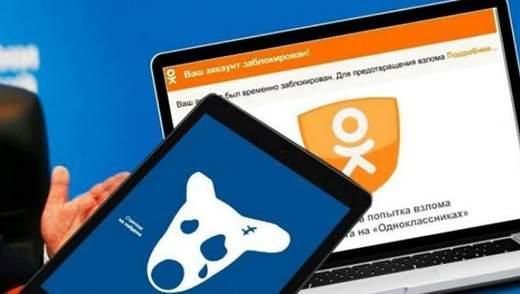 Це – питання безпеки українських мізків: нардеп про продовження заборони на російські сайти