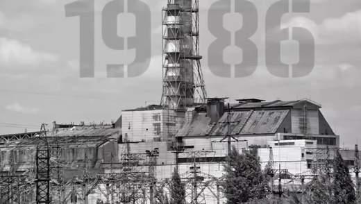 Годовщина Чернобыльской катастрофы: жуткая трагедия, которая навсегда изменила мир