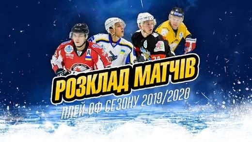 Стали відомі дати проведення матчів плей-офф чемпіонату УХЛ