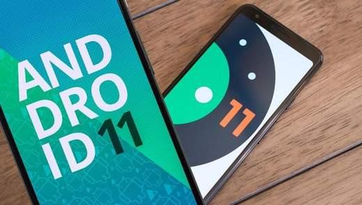 Google розкрила дату презентації Android 11
