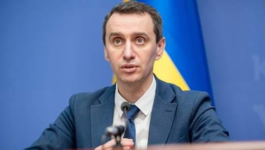 Друга хвиля коронавірусу: в Україні розпочнеться масова вакцинація проти грипу