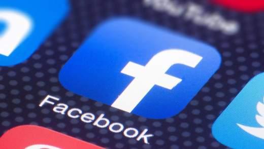 Facebook Shops: торговая площадка появится непосредственно в соцсети
