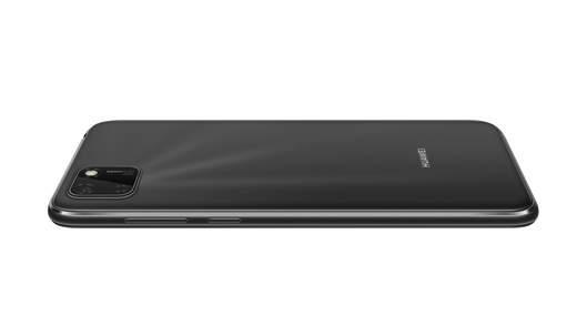 Huawei Y5p презентовали в Украине: Android 10 и очень доступная цена