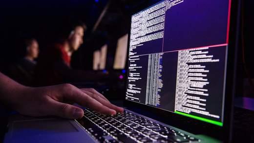 Викрили сайт, що збирав та поширював особисті дані українців