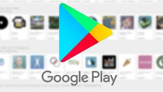 Google Play тестує корисну функцію: невдовзі вона буде доступною для всіх