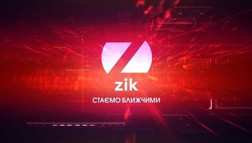 Facebook вперше позначив пост українського телеканалу як фейкову новину