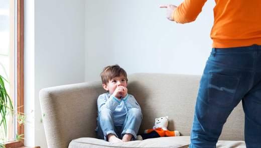 Що відчувають діти, коли на них кричать батьки: пояснення психологині