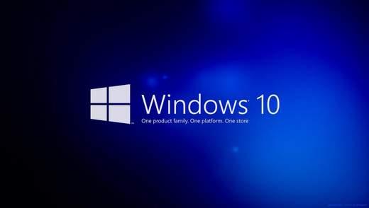 Большое обновление Windows 10: для пользователей исчезнут некоторые услуги
