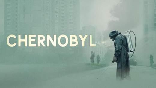 """Серіал """"Чорнобиль"""" номінували на 14 нагород у британській телепремії BAFTA"""