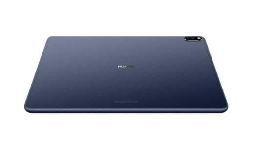 Флагманский планшет Huawei MatePad Pro: комфортный инструмент для работы и развлечений