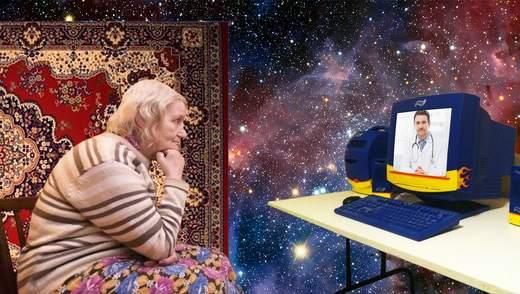 Консультации с врачом дистанционно: как работает телемедицина в Украине