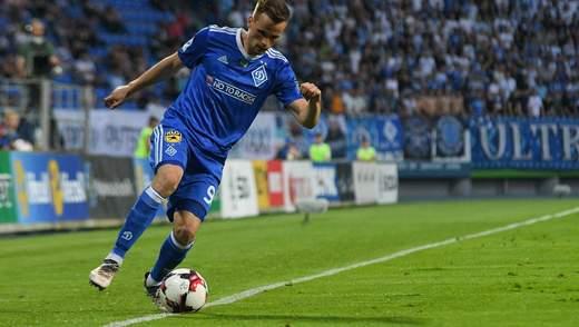 Динамо – Колос: онлайн-трансляция матча УПЛ