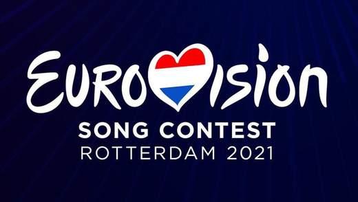 Євробачення-2021: конкурс відбудеться за новими правилами через пандемію коронавірусу