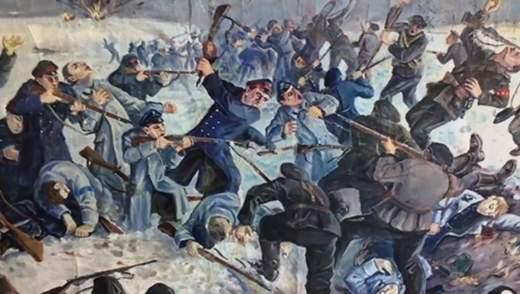 Трагедия или победа: еще один взгляд на легендарный бой под Крутами