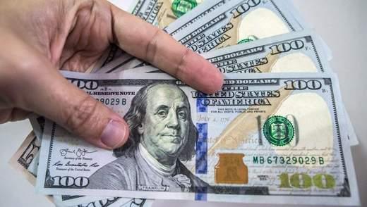Падіння ВВП, інфляція та подорожчання долара: консенсус-прогноз на 2020